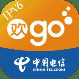 欢go中国电信营业厅