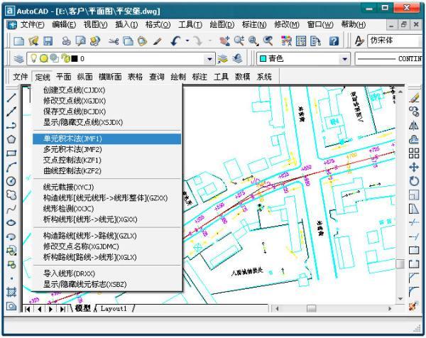 道路辅助设计系统