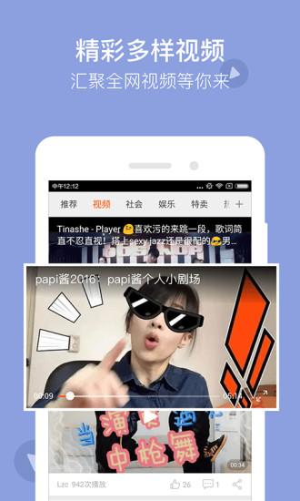 猎豹浏览器极速版手机版 v5.21.0 安卓最新版 0