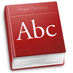 向明英汉词典