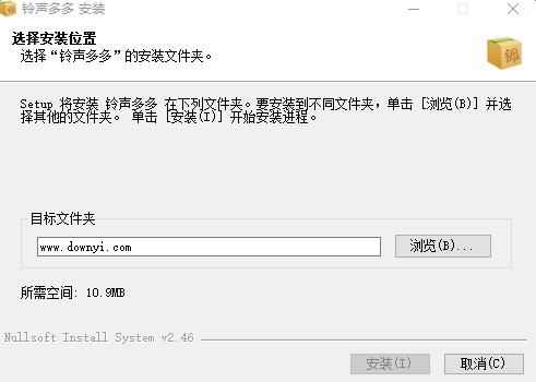 铃声多多电脑版 v1.6.3 最新版 0