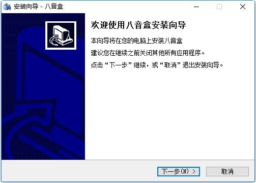 ���������ֲ��������� v5.2.8.14 ��Ѱ� 0