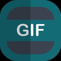 gif制作器手机版