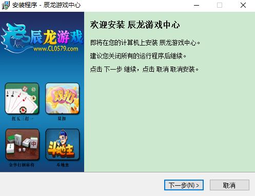 辰龙捕鱼游戏中心大厅 v1.0.7.7 最新版 0