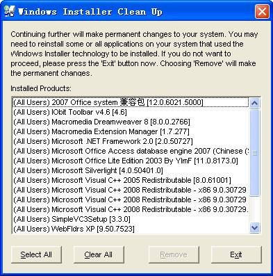 Microsoft Windows Installer�件 v4.5 ��w中文版 0