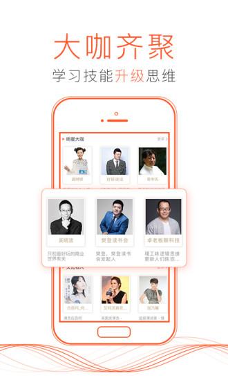 喜马拉雅听书苹果版 v6.5.91 iPhone最新版 3