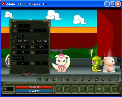 乖乖猪世界游戏下载