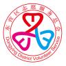 志愿东营区手机版