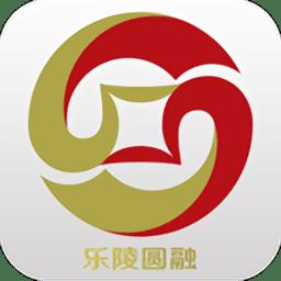 乐陵圆融村镇银行app