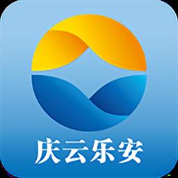 庆云乐安村镇银行手机银行