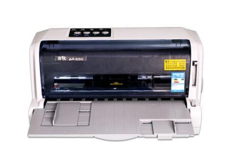 得实ar-550打印机驱动