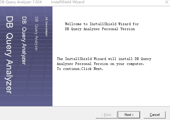 DB Query Analyzer(数据库查询分析器) v7.0.24 免费版 0