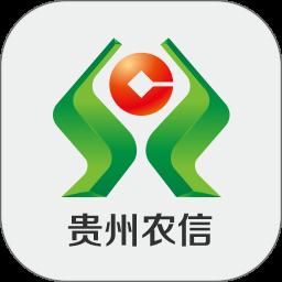 乌当农商银行app