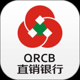 青岛农商银行直销银行手机端app
