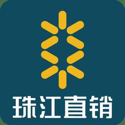 珠江直销银行app
