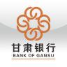 甘肃银行直销银行app