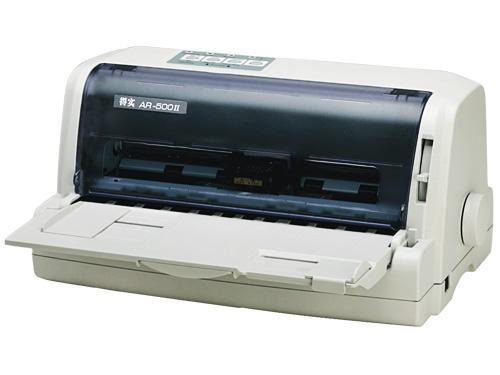 得实ar500打印机驱动