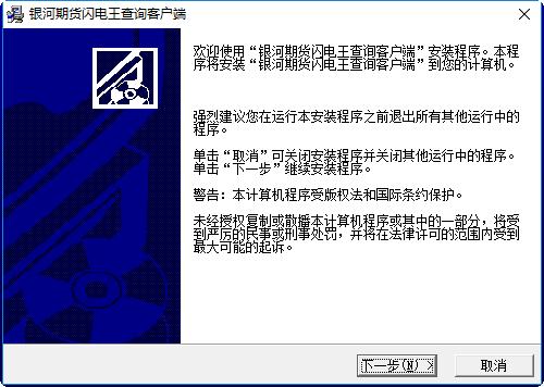 闪电王查询qg678钱柜678娱乐官网下载