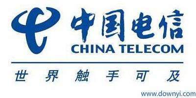中国电信app_手机电信软件_电信手机客户端下载