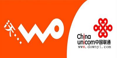 联通app下载_中国联通手机软件_中国联通客户端下载