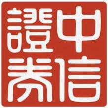 中信证券钱龙期权宝(仿真)交易软件