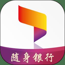 唐山银行app
