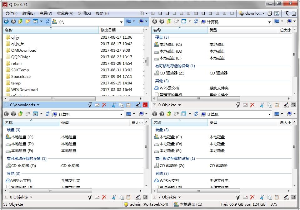 Q-Dir软件