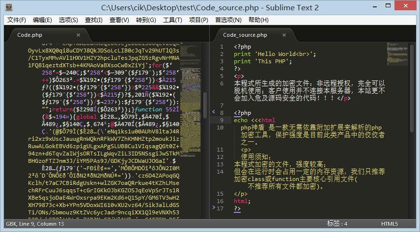 PHP代码解密工具合集