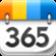 365桌面日历软件