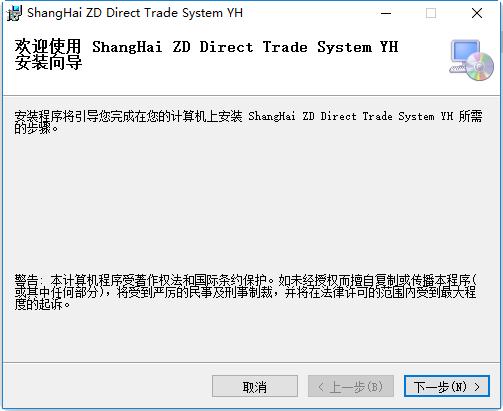 鼎赢内部模拟交易软件下载