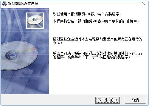 银河期货金仕达软件下载