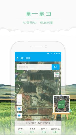 田小二 v3.0.1 安卓版 0