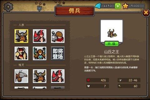 联盟守卫军无限钻石版 v1.0 钱柜娱乐官网版 2