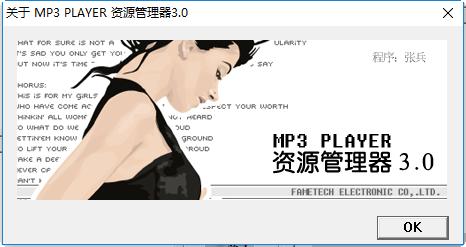 mp4驱动程序下载