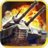 战地坦克手机版