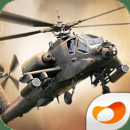 炮艇戰3d直升機內購破解版