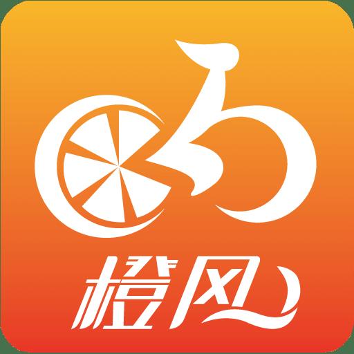 橙风单车手机客户端
