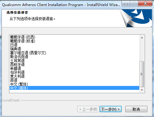 atheros ar9485无线网卡驱动win10 v10.0.0.303 正式版 0