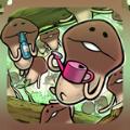 蘑菇实验室手游