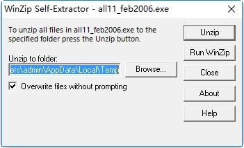 ALL100河洛编程器 免费版 0