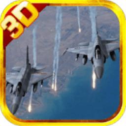 雷霆空戰世界游戲中文版