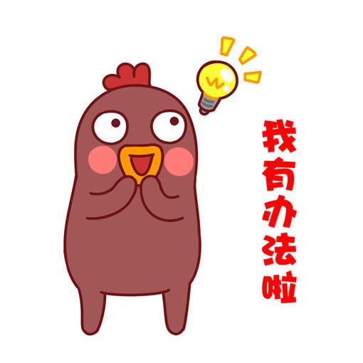马里奥小黄小幺鸡QQ表情包第四季