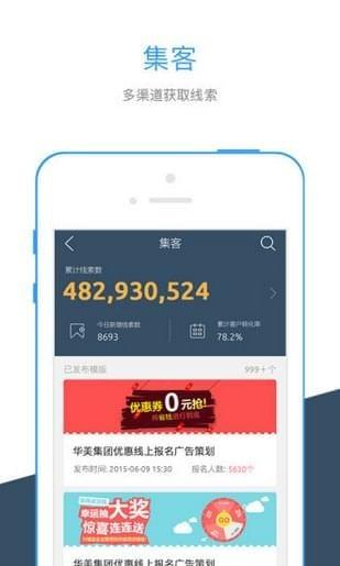 泰康人寿泰行销app v1.0 安卓最新版0