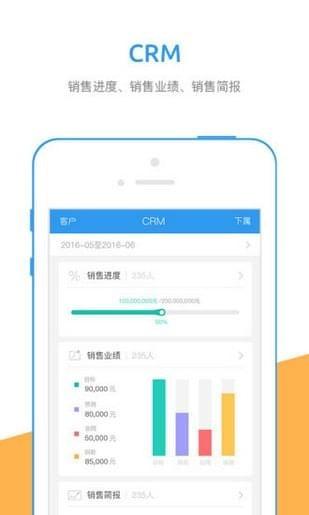 泰康人寿泰行销ios版 v1.0 iphone版 1