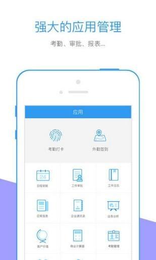 泰康人寿泰行销ios版 v1.0 iphone版 0