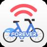 永久单车手机客户端