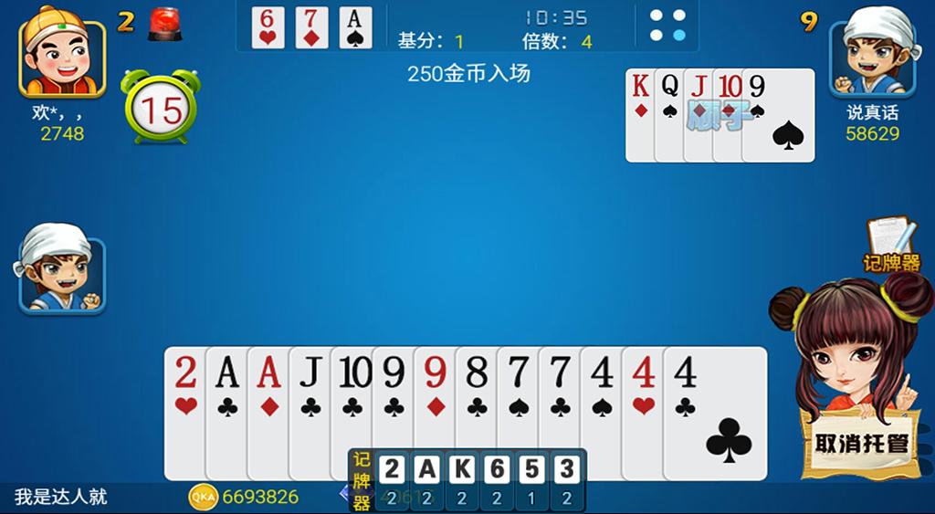 中顺棋牌qka游戏 v1.10.2 安卓版0
