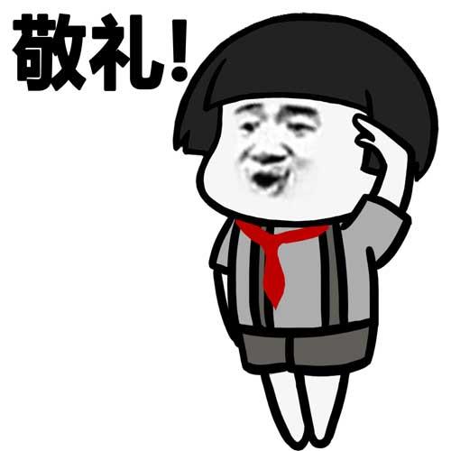 蘑菇头升国旗QQ表情包