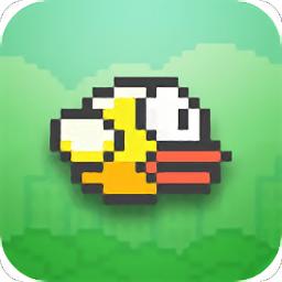 flappy bird手游v5.0.0.0 安卓最新