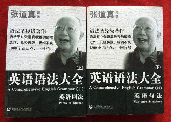 英语语法大全 pdf 0